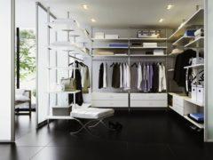 гардеробные системы