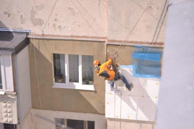 утепление фасада квартиры в Киеве